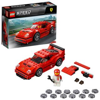 乐高(LEGO)积木 超级赛车 法拉利F40 Competizione7岁+ 75890  儿童玩具 男孩女孩生日礼物 3月上新