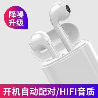 夏新 (AMOI) I7苹果无线蓝牙耳机运动双耳耳塞式iPhone小米重低音炮微小型男女迷你安卓通用可接听 珠光白