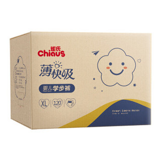 Chiaus 雀氏 QL008120-XL 拉拉裤 XL120片