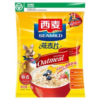 西麦 燕麦片 营养早餐食品 牛奶好搭档 快煮快熟 超值谷物代餐麦片1000g袋装