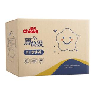 Chiaus 雀氏 QL008108-XXL 拉拉裤 XXL108片