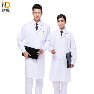 耐典 白大褂长袖工作服春秋男女医用实验室护理工装ND-LW004-005 男款 XL