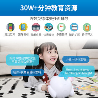 ZIB 智伴1X智能机器人儿童陪伴学习机 国学教育智能对话重力感应智能早教机器人