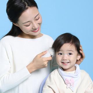 米家 小米米兔婴儿理发器 低噪音 IPX7防水 可拆卸陶瓷刀头  USB充电