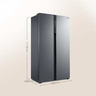Midea 美的 BCD-531WKPZM(E) 531升 对开门冰箱