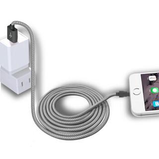 iSky 苹果数据线MFi认证Xs/Max/XR/X/8/7 苹果充电线加长iPhone6sPlus/5X/iPad pro苹果原装端子(3米灰色)