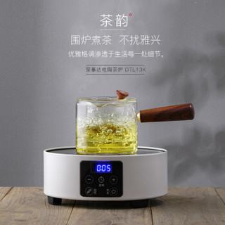 荣事达(Royalstar)迷你电陶炉 泡茶煮茶器黑茶养生茶炉 DTL13K