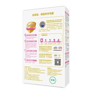 伊利奶粉 金领冠系列 妈妈配方奶粉 180克新升级(孕妇及授乳妇女适用)(非卖品)