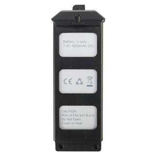 诺巴曼 X7W无人机 模块化专用电池