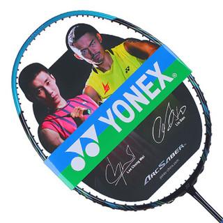 尤尼克斯YONEX羽毛球拍单拍全碳素控球型YY羽拍NR-100SH黑蓝未穿线