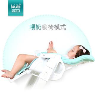 可优比(KUB) 婴儿餐椅宝宝多功能可折叠便携式儿童吃饭桌小孩座椅粉色