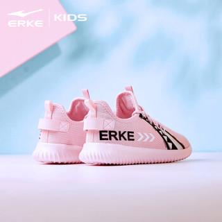 鸿星尔克(ERKE)童鞋儿童运动鞋女童跑鞋中大童透气系带慢跑鞋 64119120073 粉红/珍珠白 35码