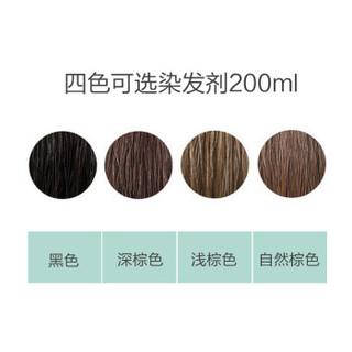 利尻昆布 日本进口染发膏染发剂200ml 浅棕色 纯植物无刺激遮白发 护头皮不伤发