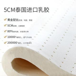 CHEERS/芝华仕床垫D022白色乳胶150*200*30cm