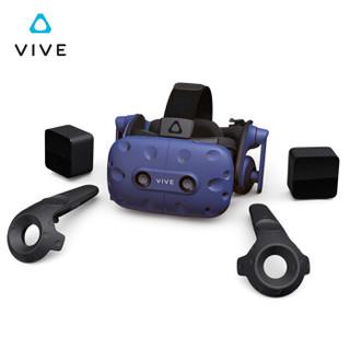 HTC VIVE Pro 专业版基础套装 智能VR眼镜 PCVR 3D头盔