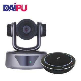 中型视频会议室解决方案 适用20-40平米 戴浦DAIPU视频会议摄像头DP-UK100+视频会议全向麦克风DP-GM1