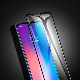 梵帝西诺 小米9SE钢化膜 全屏覆盖高清无白边 小米9SE手机保护贴膜 黑色