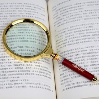 正品BIJIA光学放大镜 儿童老人读书看报阅读鉴赏高倍高清约10倍学生用扩大镜
