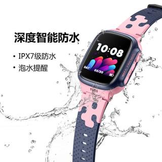 小天才儿童电话手表Z1y移动联通4G 粉红+电动牙刷  套装