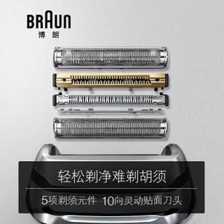 博朗(BRAUN)往复式电动剃须刀 全新9系9350s德国进口全身水洗刮胡须刀(银色)