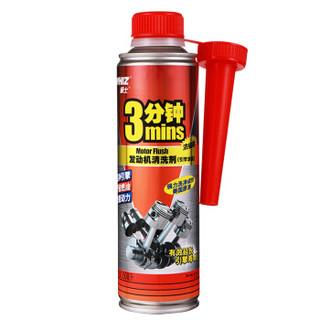 威士(WHIZ)引擎快易保养机油添加剂 发动机内部清洗剂 发动机抗磨保护剂 汽车用品 3瓶装