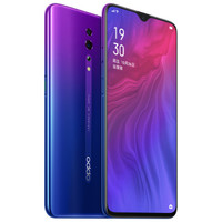 OPPO Reno Z 智能手机 8GB+128GB 星辰紫