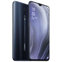 OPPO Reno Z 智能手机 (8GB、128GB、全网通、极夜黑)