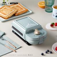 BRUNO BOE043 烹饪机双面加热三明治机华夫饼电饼档 (550W)