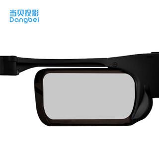 当贝 ACG01 DLP-link主动快门式3D眼镜 液晶快门式3D眼镜