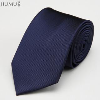玖慕(JIUMU )百搭男士领带上班工作面试商务正装西装纯色领带婚礼新郎领带礼盒装 TJ003藏蓝色