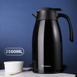 TOMIC 特美刻 TJ70003 316不锈钢保温壶2.5L 咖啡色