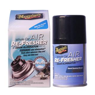 美光(Meguiar's)车内空气净化喷雾 美国原装进口 夏日气息 G16602