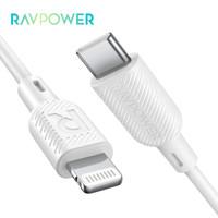 Ravpower 睿能宝 CB054 苹果 MFi认证 Type-C to Lightning数据线