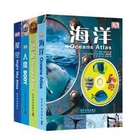 《DK科普典藏礼品装》(精装共4册+2光盘)