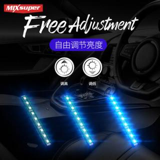猛速 汽车氛围灯车内免改装车载LED装饰脚底灯USB七彩声控内饰灯音乐节奏气氛灯 72灯一拖四 USB插头