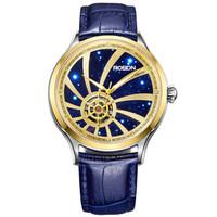 劳士顿(ROSDN)手表 梦想者系列 镂空时尚男士机械表 间金蓝皮G2119LL-MGL