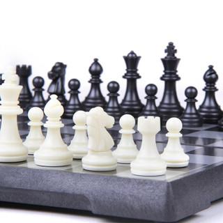 友邦(UB)国际象棋 磁性折叠圆角款棋盘 黑白象棋套装 入门教学培训 2620-C(中号)