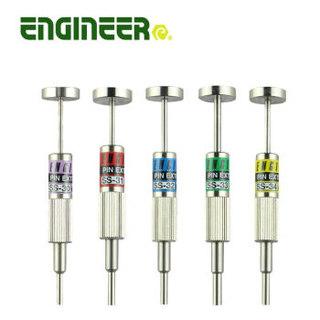 ENGINEER 端子拔取器退针器退针维修工具 SS-30内径1.9mm