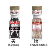 cannamela 卡纳梅拉 调味品 (1.0kg、瓶装)