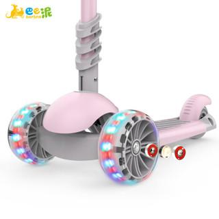巴巴泥 (barbne)儿童滑板车1-3-6岁可调档闪光四轮踏板车三轮摇摆车学步扭扭车 基础款马卡龙粉