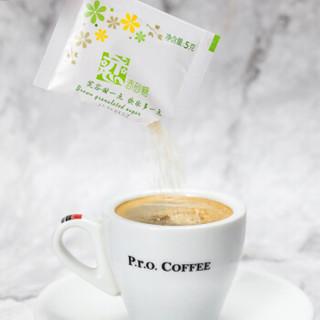 中国台湾进口 恋牌 黄糖包咖啡伴侣500g(5g*100包)