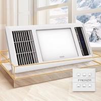 FAENZA 法恩莎 FYB001AJ 五合一多功能卫生间取暖器