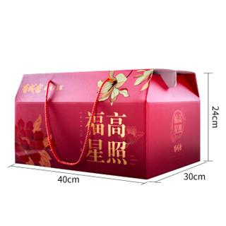 有成斋 福星高照糕点礼盒1.7kg