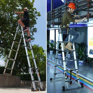 镁多力 德国品牌 家用人字梯 伸缩梯子加厚多功能铝合金工程折叠楼梯 【防滑宽踏板多功能4.1直梯8.2米】