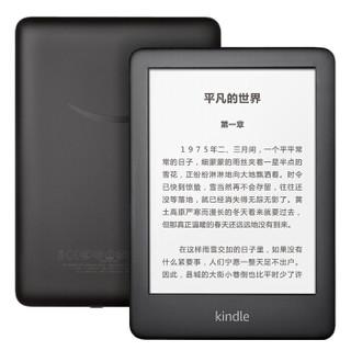 全新 Kindle 电子书阅读器 青春版 4G黑色-Nupro经典黑保护套