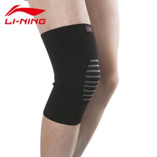 李宁 LI-NING 运动针织透气护膝关节炎男女 篮球跑步登山健身运动护膝 916-3 黑色 2只装L码