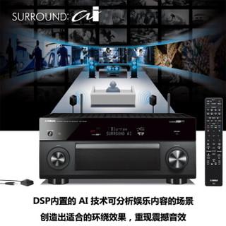 雅马哈(Yamaha)RX-V2085 音响 音箱 家庭影院7.2声道AV功放机 4K杜比全景声DTS:X 蓝牙WIFI 黑色