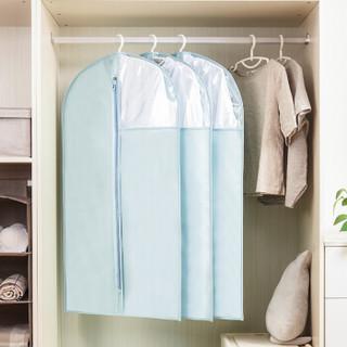 百草园衣服防尘罩西服防尘袋衣罩 大号3枚 淡雅蓝 加厚西服套 挂衣袋挂式整理袋