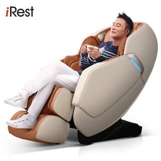艾力斯特语音智能 按摩椅家用 全身太空舱电动按摩椅老人家用多功能按摩沙发椅S600香槟金厂家语音版精选推荐