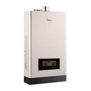 Midea 美的 JSQ30-16HC7 16升燃气热水器 天然气